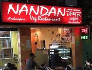 Nandan Restaurant